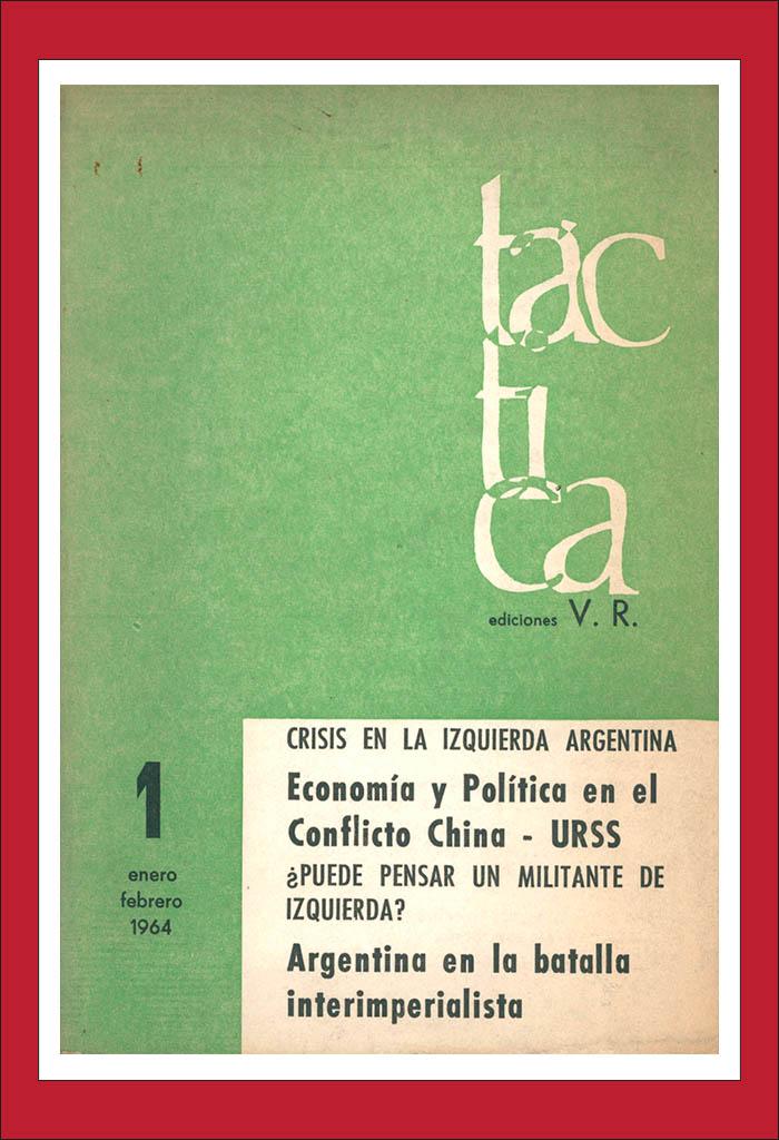 AméricaLee - Táctica