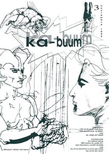 AméricaLee - Ka-buum 3