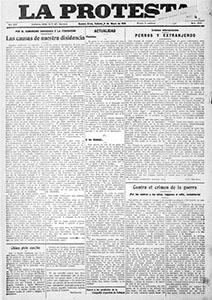 Américalee - La protesta 2541
