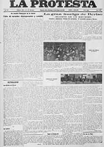 Américalee - La protesta 2554