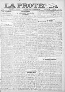 Américalee - La protesta 2691