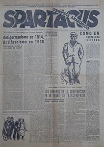 AméricaLee - Spartacus 11