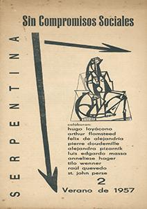 AméricaLee - Serpentina 2
