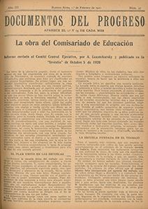 AméricaLee - Documentos del Progreso 37